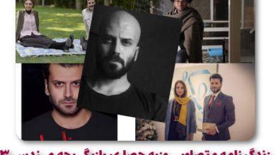 Photo of زندگینامه و تصاویر روزبه حصاری بازیگر بچه مهندس ۳